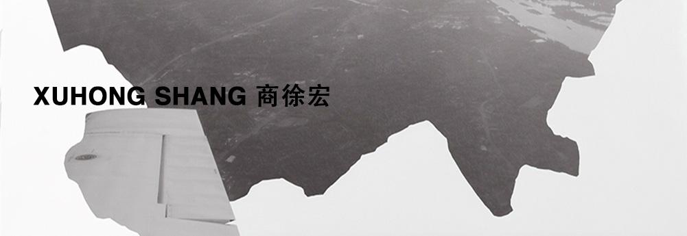 Xuhong Shang