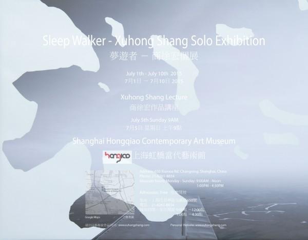 Shang-poster1