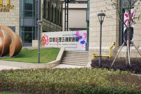 Shanghai M-Town_IMGP7128